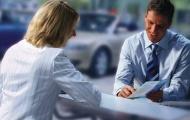 Особенности автомобильной страховки